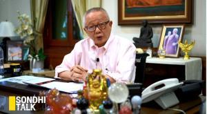 """[คำต่อคำ] SONDHI TALK : """"สนธิ"""" ยกมือสาธุประเทศไทย เมื่อ """"ลุงตู่"""" สยบยอมให้นักการเมือง"""