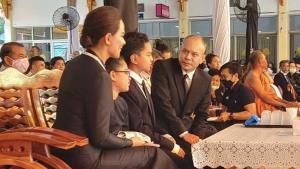 ภาพจาก ยูดีดีนิวส์ - UDD news