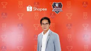 'Shopee' ร่วมส่งเสริมทักษะการเขียนโค้ดผ่าน 'Shopee Code League 2020'