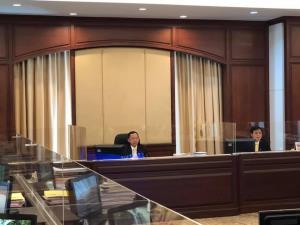 """ป.ป.ช.ประชุมแบ่งงาน หลังมีคณะกรรมการครบ 9 คน เข้มป้องกันโควิด-19 จัดห้องประชุมแบบ """"New Normal"""""""