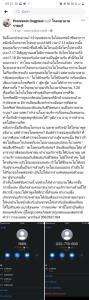 โรงพยาบาลราชบุรีออกชี้แจงกรณี 1669 รับสายล้อเล่นจนพ่อตาย
