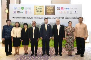 ททท. ผนึกกำลัง 40 องค์กรจัดประกวดสุดยอดหมู่บ้านท่องเที่ยวชนบท และสุดยอดหมู่บ้าน OTOP เพื่อการท่องเที่ยว ยกระดับแบรนด์การท่องเที่ยวโดยชุมชนของประเทศไทย