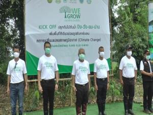 """""""ซีพี"""" ผนึกชาวบ้านเดินหน้าปลูกป่าต้นน้ำปิง วัง ยม น่าน ปีที่ 5 เพิ่มอีก 100,000 ต้น"""
