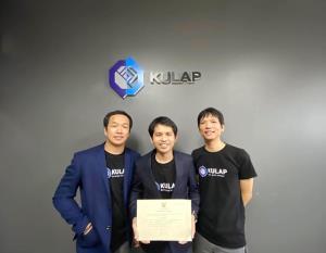 คูแลปเปิดตัว Decentralized Licensed Exchange รายแรกของโลก