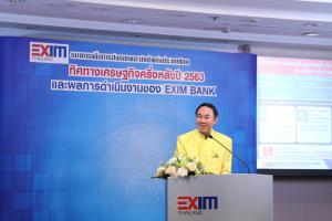 EXIM BANK ผุดสินเชื่อช่วย SME เน้นอุตฯอาหาร,เครื่องสำอาง