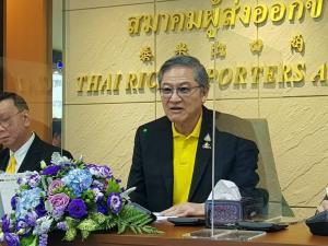 ส่งออกข้าวไทยครึ่งปี 3.14 ล้านตัน ลดลง 32% จับตาถูกจีนเบียดขึ้นท็อป 3 โลก