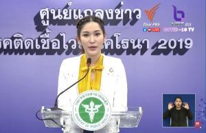 พบป่วยโควิดเพิ่ม 8 ราย มาจาก ตปท. ส่วนทหารไทยกลับจากฮาวายมีอาการ 10 คน รอลุ้นผลตรวจเชื้อ