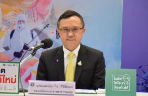 """3 ปัจจัย หากไทยเกิด """"โควิด"""" รอบ 2 จะต่างจากครั้งแรก เชื่อดับสะเก็ดไฟเป็นจุดๆ ได้ แนะ """"กิจการ"""" ป้องกันแพร่เชื้อ 3 ระดับ"""