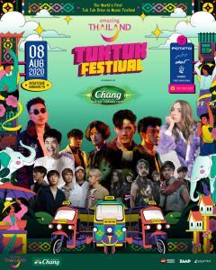 เอเชียทีคจัดคอนเสิร์ต New Normal สไตล์ไทยครั้งแรกในโลก