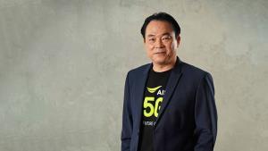 AIS เปิดให้บริการ 5G Fixed Wireless ตอบโจทย์ลูกค้าองค์กร
