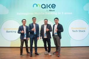 กสิกรไทยเปิดตัว MAKE by KBank โมบายแบงกิ้งของคนรุ่นใหม่