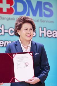 BDMS จับมือ PING AN HEALTH เดินหน้าขยายบริการสุขภาพมาตรฐานระดับโลก!