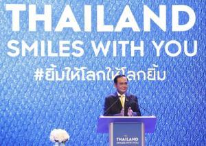 """""""บิ๊กตู่"""" เปิดโครงการ """"THAILAND SMILES WITH YOU"""" พีอาร์เที่ยวไทยผ่านเลสเตอร์"""