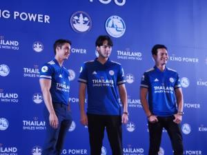 """ยลโฉมเสื้อใหม่ """"เลสเตอร์"""" Thailand Smiles With You ประเดิมดวล """"แมนฯยู"""" 26 ก.ค.นี้"""