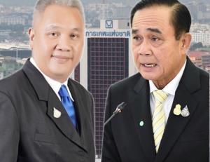 '3 โจทย์ใหญ่' พิสูจน์ฝีมือผู้ว่าฯ กคช.คนใหม่ บิ๊กตู่ให้ตั้ง 'CFO' แก้ต้นทุนจมยุค 'เพื่อไทย' สร้างไว้!