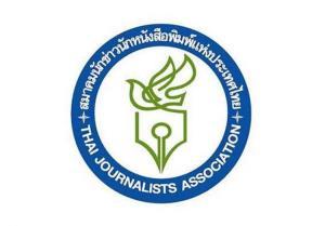 สมาคมนักข่าวนักหนังสือพิมพ์ฯ ขยายเวลาให้สมัครรับทุนต่อเนื่องสำหรับบุตร-ธิดาสมาชิก ปี 2563