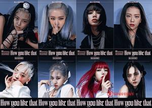 โซเชียลระอุ - ลุ้นเพลงใหม่ BlackPink พร้อมศิลปินเซอร์ไพรซ์ !!???