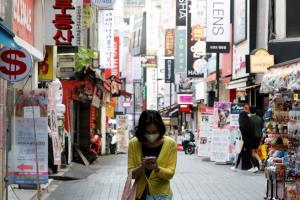 ผวา! 'เกาหลีใต้' ติดเชื้อใหม่พุ่ง 113 ราย สูงสุดในรอบเกือบ 4 เดือน