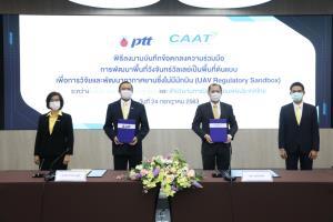 ปตท. จับมือ CAAT พัฒนาพื้นที่ EECi@วังจันทร์วัลเลย์ เป็นต้นแบบการวิจัยและพัฒนาอากาศยานไร้คนขับ ที่แรกของประเทศไทย