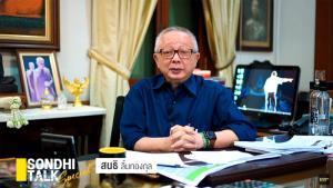 """[คำต่อคำ] SONDHI TALK : ทำไม """"บอส ทายาทกระทิงแดง"""" ถึงหลุดทุกข้อกล่าวหา คุกไทยมีไว้ขังคนจนเท่านั้นจริงหรือ?"""
