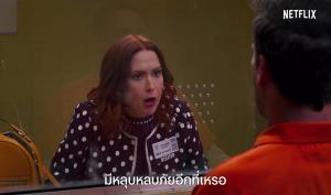 Preview : เทรนด์บันเทิงยุคดิจิทัล สู่ความฮาอินเตอร์แอ็กทีฟ ตอนจบซิทคอมสุดป่วน Unbreakable Kimmy Schmidt : Kimmy vs The Reverend