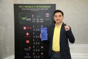 เอไอเอสครองแบรนด์โทรคมฯ แข็งแกร่งที่สุดในโลกปีที่ 2