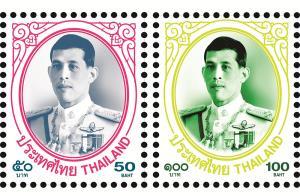 ภาพประวัติศาสตร์ ไปรษณีย์ไทยชวนชื่นชมพระบารมี ร.๑๐ ผ่านดวงตราไปรษณียากร