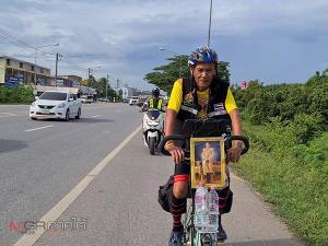 อดีตครูวัย 75 ปั่นจักรยานทางไกลคนเดียว จากบ้านเกิดในปัตตานีถึงหนองคาย เฉลิมพระเกียรติในหลวง