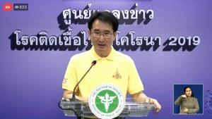 เมืองดานัง-เวียดนาม โควิดกลับมาระบาด เตือนไทยอย่าไว้วางใจ ผู้ป่วยทั่วโลกพุ่งวันละ 2.5 แสน