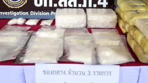 รวบสองผัวเมียเครือข่ายค้ายาเสพติดรายใหญ่ ยึดยาบ้ากว่า 5 แสนเม็ด/ไอซ์ 2 กิโลฯ