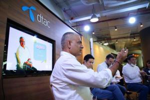 'ชารัด' ลั่นดีแทค 4G ต้องดีที่สุด!!