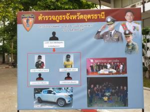 จับ 2 หนุ่มวัยแค่ 19 ปีรับจ้างขนยาบ้ากว่า 7 แสนเม็ด แฉวัยรุ่นไทยถูกดึงเอี่ยวค้ายานรกเพิ่ม