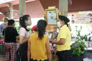 พิพิธภัณฑ์การเกษตรฯ ชวนเที่ยวงานพระแม่แห่งแผ่นดิน 1-2 สิงหาคมนี้