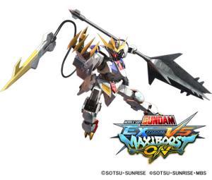 """อิคิมัส! """"Mobile Suit Gundam: Extreme Vs. Maxi Boost ON"""" วางจำหน่ายแล้วบน PS4"""
