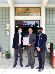 สมาคมการค้าก๊าซชีวภาพไทยยื่นนายกฯ เร่งรัดโรงไฟฟ้าชุมชน