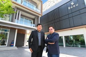 """""""ซีคอน"""" ชูออนไลน์รุกตลาดครึ่งปีหลัง แจง 6 เดือนแรกยอดจองออนไลน์ 200 ล."""