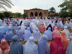 ชาวไทยมุสลิมภาคใต้ตอนล่างร่วมละหมาดในวันรายออีดิ้ลอัฎฮา ประจำปี ฮ.ศ.1441