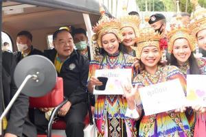 """""""บิ๊กป้อม"""" เปิดงานมหกรรมสุขภาพดีหาดใหญ่ Thailand 4.0 เฉลิมพระเกียรติฯ กระตุ้น ศก."""