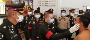 แม่ทัพภาคที่ 1 ตรวจเยี่ยมการเกณฑ์ทหาร ประจำปี 2563 จ.สระแก้ว