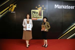 """ตรีเพชรอีซูซุเซลส์ รับรางวัลเกียรติยศแบรนด์ยอดนิยมอันดับ1 """"No.1 Brand Thailand 2019-2020"""""""