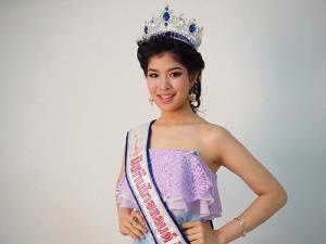 Miss Teen Thailand International 2014