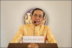 พล.อ.ประยุทธ์ จันทร์โอชา นายกรัฐมนตรีและรัฐมนตรีว่าการกระทรวงกลาโหม