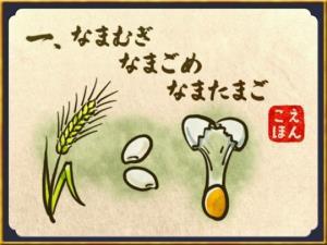 ภาพจาก http://joy-music.jp/blog/2020/03/06/post-1112/