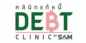 """ทางออก """"หนี้บัตรเครดิต"""" ถ้าไม่ไหวแปลงเป็นหนี้ระยะยาว"""