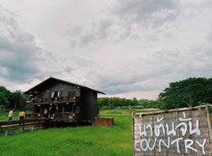 """กสอ.ปั้น """"บ้านนาต้นจั่น"""" เป็นหมู่บ้านอุตสาหกรรมสร้างสรรค์ """"CIV 5 ดาว"""" ดึงไอเดียคนรุ่นใหม่ พัฒนาเกษตรท่องเที่ยววิถีชุมชน"""