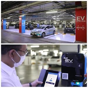 ปตท. จับมือ บ.ชาร์จ เปิดตัวธุรกิจการให้บริการ EV Charging Station เป็นรายแรก ในพื้นที่ไบเทค บางนา