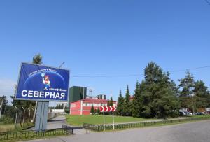 เอกอัครราชทูตไทยชู CPF Russia ร่วมสร้างความมั่นคงทางอาหารช่วยชาวรัสเซียฝ่าวิกฤตโควิด-19
