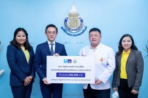 """บมจ.""""กรุงไทย–แอกซ่า"""" มอบเงินสนับสนุนมูลนิธิโรงพยาบาลสงขลานครินทร์ เพื่อต่อสู้โควิด-19"""
