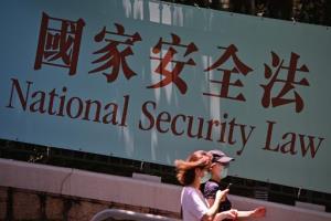 หมัดต่อหมัด! จีนระงับระงับสนธิสัญญาผู้ร้ายข้ามแดนระหว่างฮ่องกงกับนิวซีแลนด์