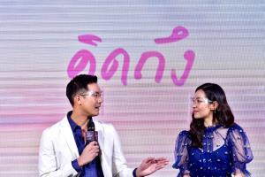 """ททท.ดึงเวียร์-เบลล่าปั้นแคมเปญ """"คิดแล้วไปให้ถึง"""" ดันเป้าไทยเที่ยวไทย 4 แสนล้านบาท"""